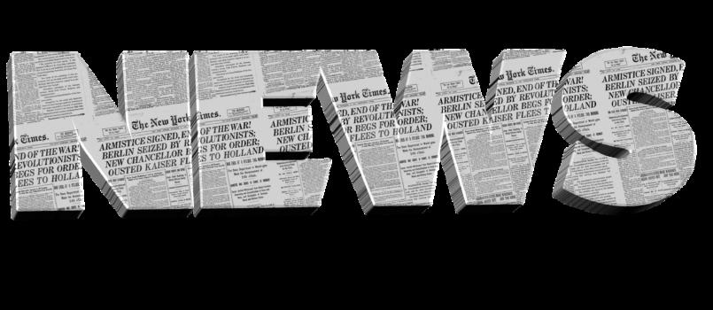 Neuigkeiten (c) geralt / pixabay.de